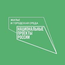gorod_sreda
